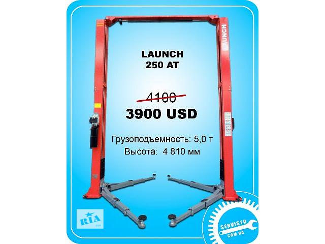 продам Launch TLT250AT(С) - подъемник двухстоечный электрогидравлический бу в Белой Церкви (Киевской обл.)