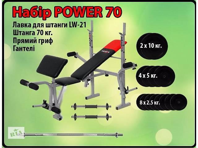 продам Лавка+ Штанга + гантели 70 кг. бу в Львове