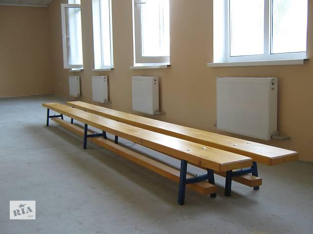 бу Лавочка гимнастическая гимнастическое оборудование для школ, производитель, Киев, Украина в Киеве