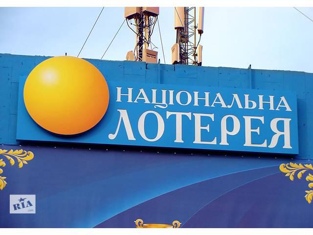продам Лайтбокс (световая вывеска), наружная реклама бу в Киевской области