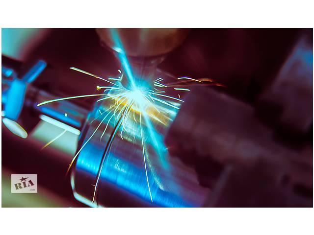 бу Лазерная резка и сварка, производство лазерного оборудования в Киеве