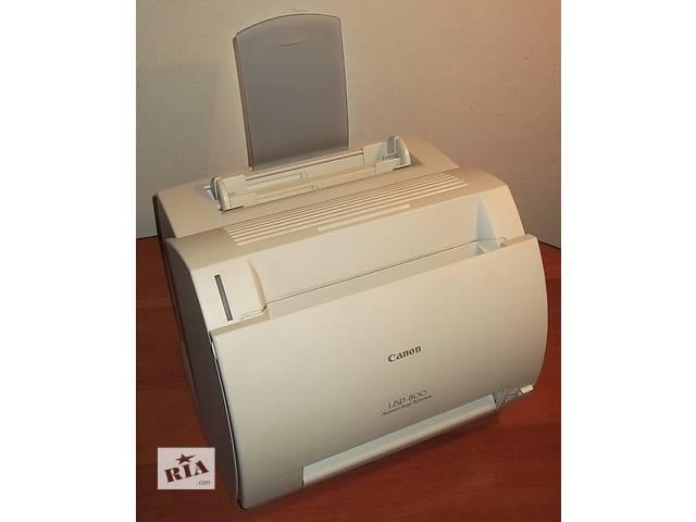 Лазерный принтер Canon LBP-800 в идеале!- объявление о продаже  в Харькове