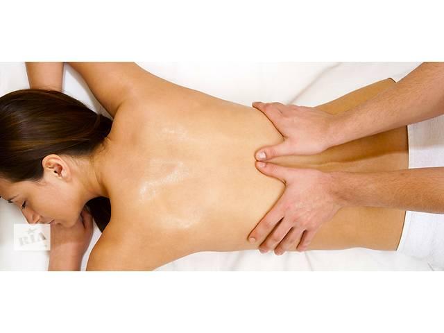Лечебный массаж в Киеве- объявление о продаже  в Борисполе