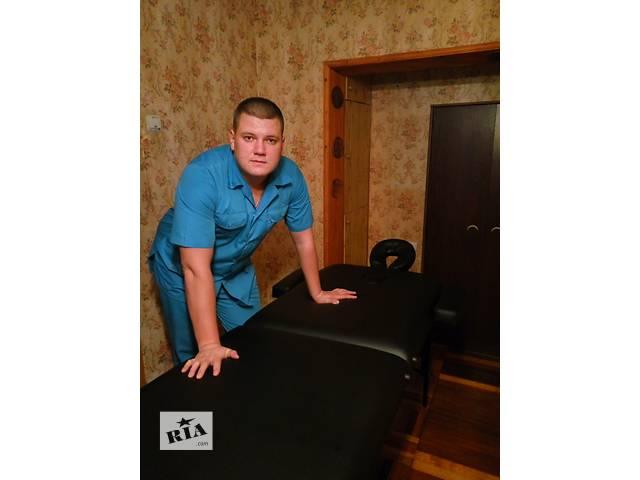 купить бу Лечебный массаж в Запорожье