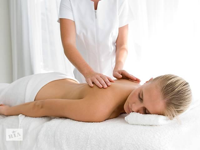 Лечебный,медицинский массаж.- объявление о продаже  в Бердянске