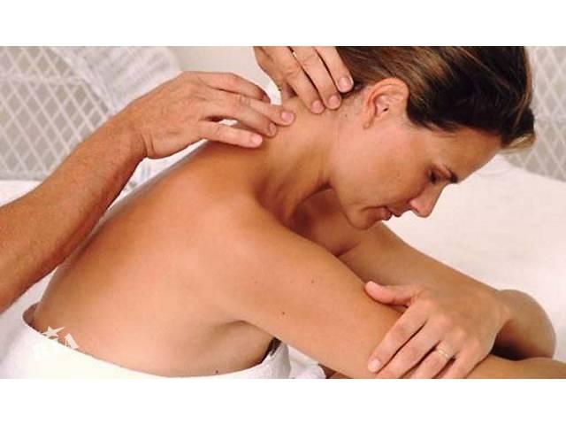 Лечебный массаж в Харькове. Помощь при болях. Выезд на дом- объявление о продаже  в Харькове