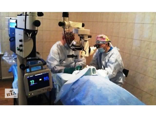 купить бу Лечение катаракты  в Украине