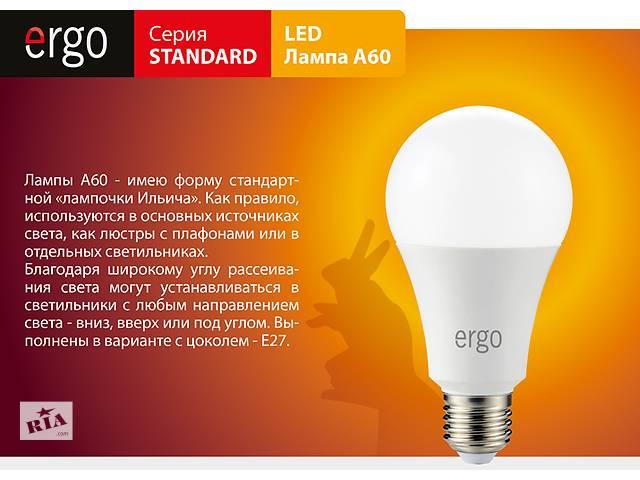 LED Лампочки- объявление о продаже  в Житомире