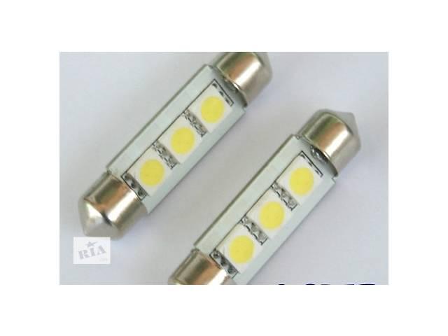 продам  Автолампа LED/лед светодиодная C5w для освещения салона,  номерного знака, боковых габаритных фонарей! бу в Харькове
