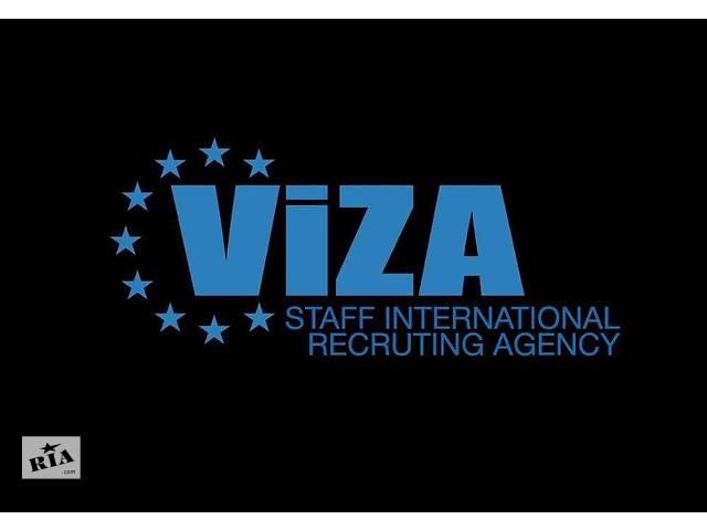 продам Легальная работа в Польше бу  в Украине