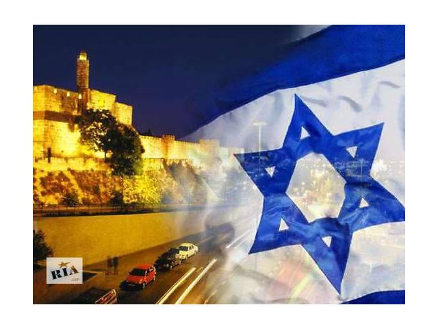 продам Легальная работа в Израиле и Европе! бу в Ивано-Франковской области