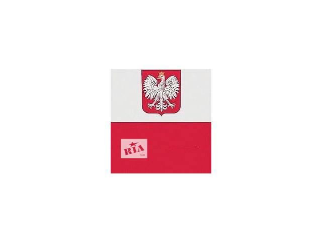 купить бу Легализация и трудоустройство в Польше  в Украине