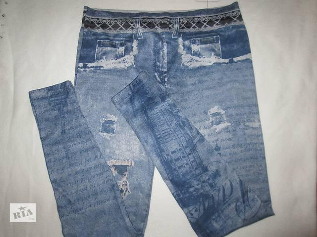 бу Леггинсы с принтом джинс и рисунком Topshop в Черкассах
