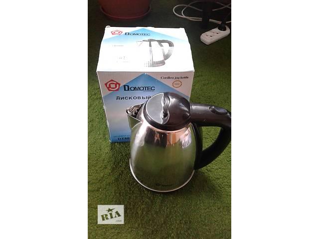 Єлектро чайник Domotec- объявление о продаже  в Скадовске