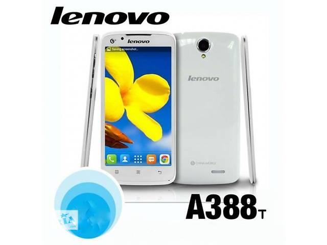 купить бу Lenovo A388t! Новый. Оригинал! 5'', 1Гб ОЗУ, 4ядра, 2 камеры в Никополе