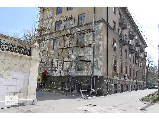 купить бу Леса строительные от производителя в Ровно