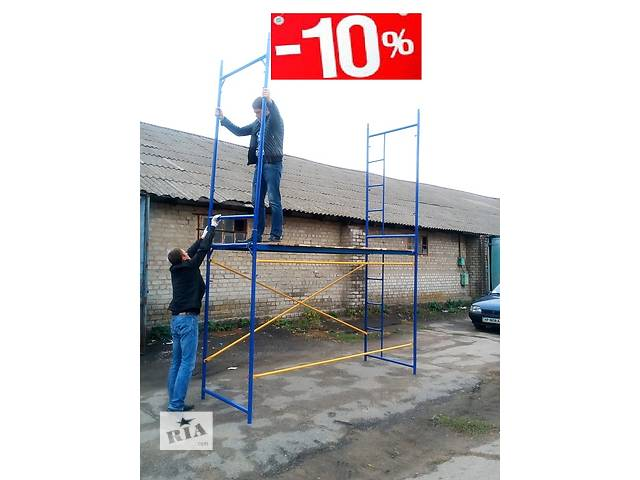 Леса строительные- объявление о продаже  в Днепре (Днепропетровск)