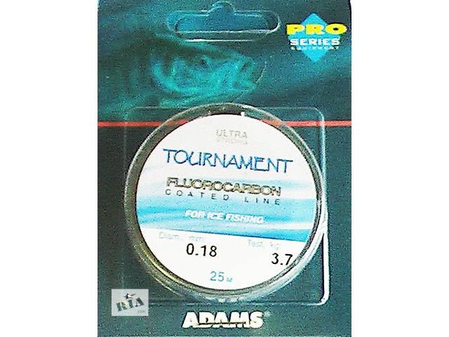 продам Леска Tournament Flurocarbon (флюрокарбон) 0,08;0,16;0,18  мм. бу в Киеве