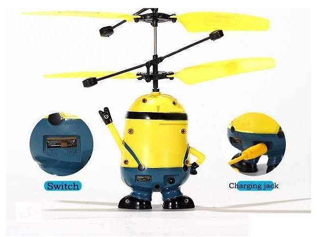 продам Летающий миньон мальчик, интерактивная игрушка бу в Николаеве