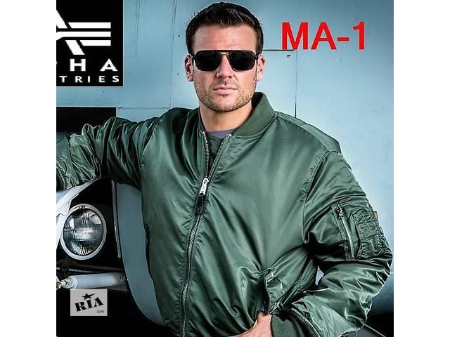 продам Лётная мужская куртка MA-1 бу в Киеве