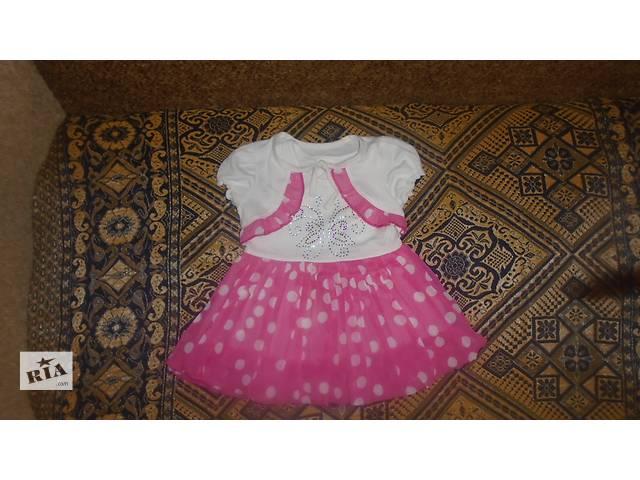 бу летнее платье в Житомире