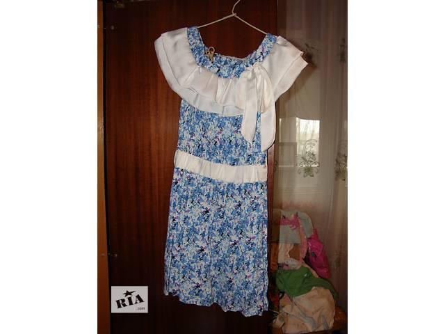 бу Летнее платье в Харькове