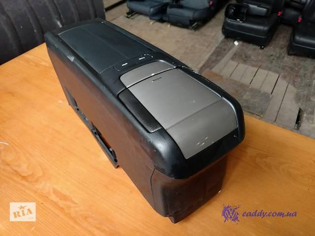 продам Lexus RX - подлокотник (ниша, бокс) бу в Киеве