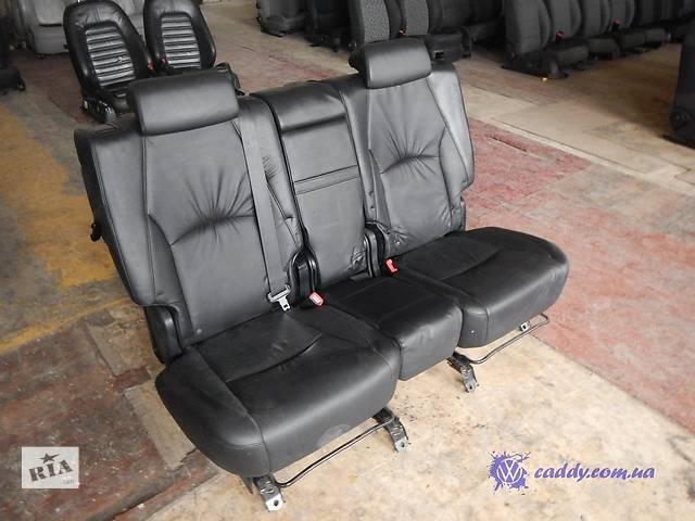 Lexus RX450 - кожаный диван- объявление о продаже  в Киеве