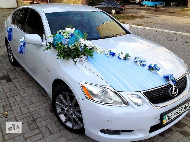 купить бу Lexus GS350 в Днепре (Днепропетровск)