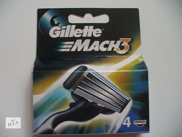 бу Лезвия Gillette Mach3 / TURBO (4 шт/уп) в Новомосковске