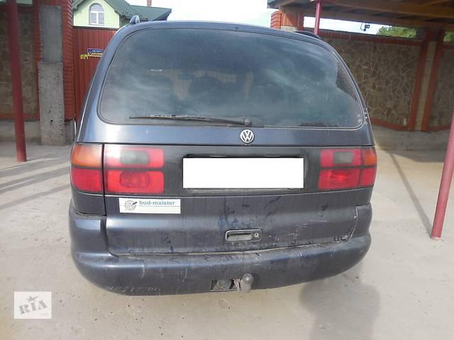 купить бу Ліхтар задній для Volkswagen Sharan 1998 в Львове
