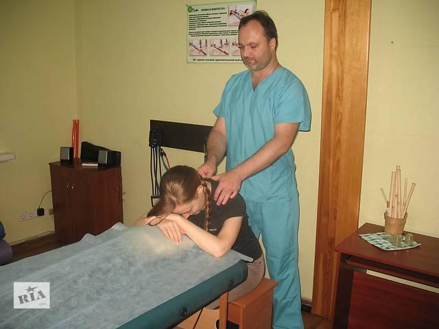 продам Лечение спины и всего тела в Львове бу в Львове