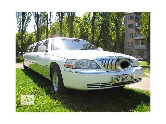 бу Лимузин, свадебный кортеж, прокат - аренда Тернополь в Тернополе