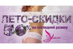 Комплекты женского белья