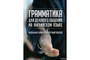 Бизнес книги