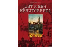 Литература, книги, журналы