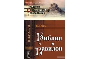 Учебная литература