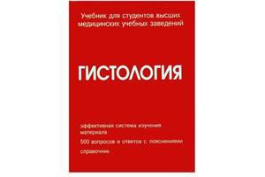 Нові Медичні книги
