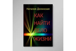 Нові Книги з психології