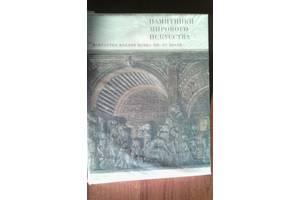 Новые Книги по искусству