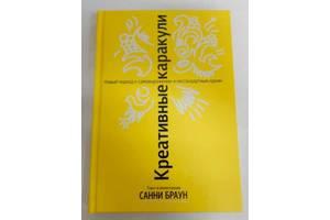 Новые Книги по психологии
