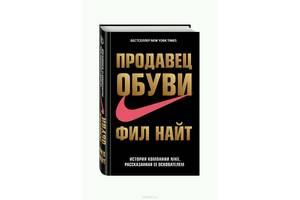 Нові Бізнес книги