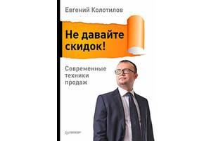 Новые Бизнес книги