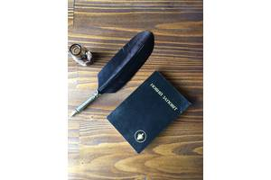 б/в Духовна література
