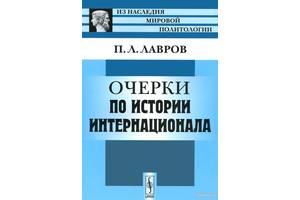 Книги по философии
