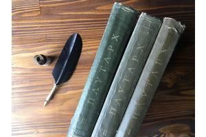 б/у Книги по философии