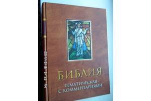 Нові Література, книги, журнали