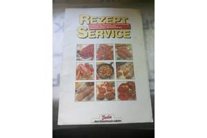 б/в Кулинарные книги