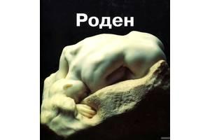 Книги по искусству