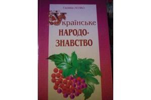 Нові Навчальна література